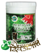 Шатавари (Asparagus racemosus)