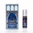 Арабские масляные духи  Аль-Джумуа (Lailath Al Jumua)