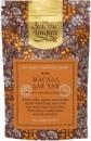 Смесь специй для чая молотые (Tea Masala) 30 г
