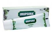 мазь Имупсора для лечения псориаза, 50 гр.